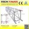 D76-RS25High Quality High Quality Aluminum Truss For Sale,Used Aluminum Truss,Aluminum Roof Truss