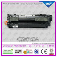 China Laser Toner Cartridge Factory for Printer Cartridge Toner for HP Printers 12A Cartridge Toner