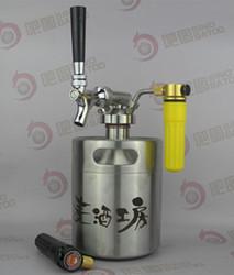 keg stainless steel 64oz acid with METAL SCREW CAP STEEL MINI KEG GROWLER