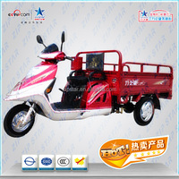 zongshen110cc /three Wheel Motorcycle for Adults /2015 hot sale