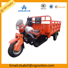 200cc Three Wheel Motorcycle Moto Taxi Cargo Bike For Sale