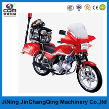BOttom price and High quality Water Mist Fire Fighting Motorcycle price