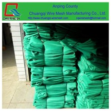 HDPE Sail Material and Finishing low price sunshade net