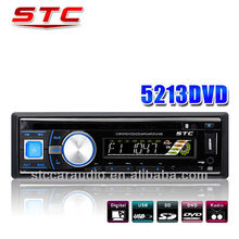 Instructions Car Mp3 Player FM Transmitter WIth LCD Screen Car DVD Player