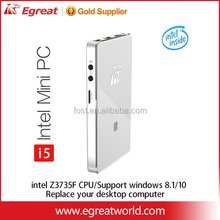 2015 newest smallest Egreat i5 fanless mini industrial pc Silence design, no fan for radiating, no noise