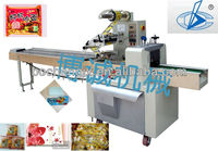 BC-250 High Speed Automatic Biscuits Packing Machine