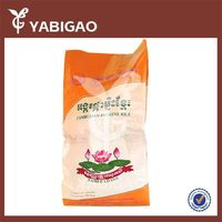 High quality pp woven bag manufacturers for 25kg bag of rice, rice bag 50kg