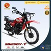 Gas Power 125cc Italy Designed New Pit Bike Dirt Bike Best-selling in Brazil Hyperbiz SD125GY-T