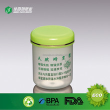 2014 china supplier printed candy sugar packaging