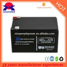 toy ups battery 12V12ah Sealed lead acid supplier Trade Assurance