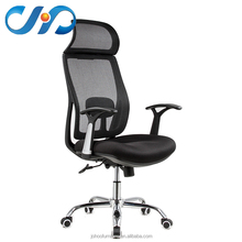 2015 Ergonomic Design High Back Executive Office Chair with Adjustable Lumbar Support M-01