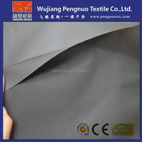 600d 100 polyester pvc coated oxford fabric for tent