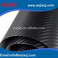 Hot selling CNC Cut Carbon Fiber Shape