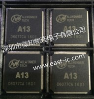 Tablet CPU new and origibal in stock For allwinner chip A13