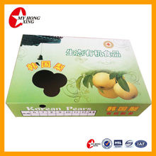 Made In China Paperboard Organic Food Box With High Quality