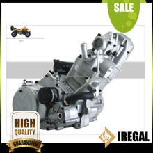 Best Price 500cc Motorcycle Engine