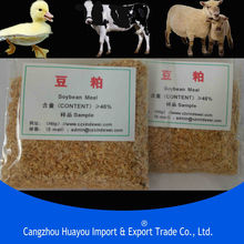 Trustworthy China supplier soybean meal production
