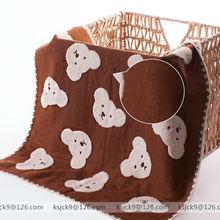 100% cotton jacquard bath mat(G2041W)
