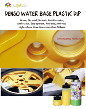 2015 New Product Plastic dip rubber paint can be removable