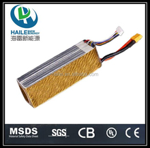 Li-ion polymer battery 1500mah 7.4v battery for R/C car, RC Helicopter battery