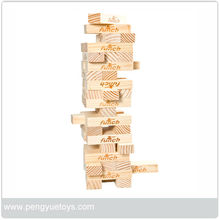 2014 popular Intelligent wooden jenga building block toy for kids
