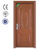 Guangzhou door interior door design door