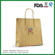 eco friendly shopping paper bag, recycled paper bag for shopping