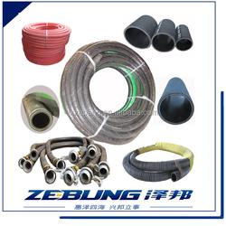 Flexible compressed air rubber hose and air compressor hose