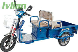 large tricycle/electric tricycle kit/electric tricycle for elder