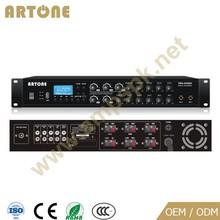 PMS-A5080A series 80w 120w 180w 240w 4 audio sources mixer pa amplifier manufacturer