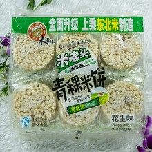 uncle pop snack,400g rice cracker with highland barley,peanut flavor