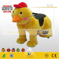 Indoor Coin Operated Games battery electric 4 wheeler animal ride/zippy animal rides for mall