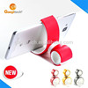 Colorful ultra soft plastic phone ring holder for mobile