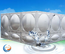 Agriculture water storage tank is in promotion!