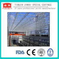 Epoxy resin Mica Iron Intermediate Paint coating Price