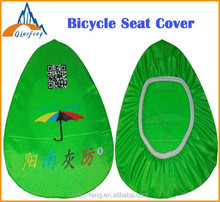 kids bike seat cover waterproof bicycle saddle cover custom bicycle seat cover