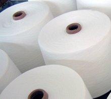 Polyester Cotton Blended Ring Spun Yarn