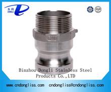 "OEM service stainless steel 316 4"" Camlock Cam & Groove Couplings on sale"