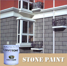 Exterior and interior emulsion stone wall paint waterproof for wall