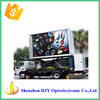 high definition P8 outdoor mobile led display trailer