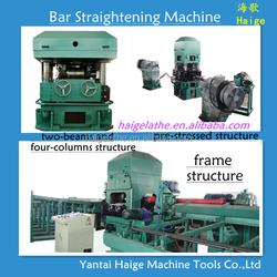 precision straightening machine frame structure cnc system