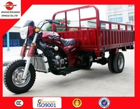150cc 3 wheel three wheel 200cc cargo tricycle 250cc reverse motorized tricycle