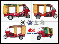 chongqing 150cc air cooled Enclosed Bajaj three wheel motorcycle for passenger with ccc in Kenya