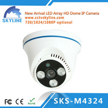 1.0MP 1.3MP 2.0MP LED Array Indoor IP Cam Dome