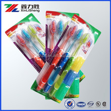 Blister card & PVC toothbrush paper box packaging
