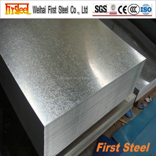 Prime quality 6mm thick galvanized steel sheet metal
