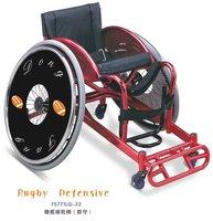 SWFS771LQ-32 folding power galileo stair climbing price of wheelchair philippines