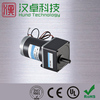 170W DC motor with gearbox
