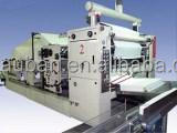 Packaging Making Facial Tissue Paper Product Line Machine