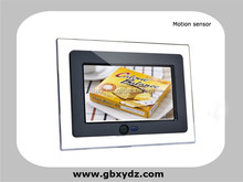 "Super market 7"" LCD advertising video player in print with motion sensor"